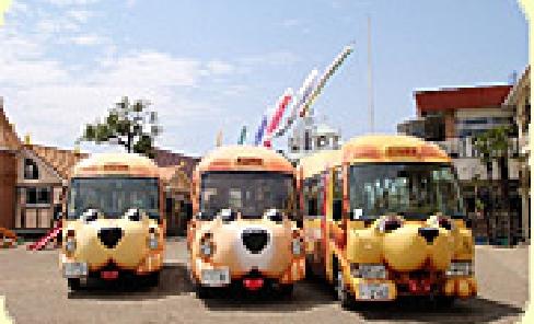 ワンワンバスで遠足に行こう!